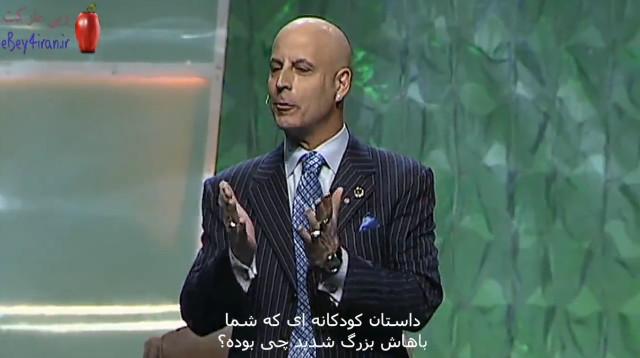 سمینار باور با زیرنویس فارسی اثر رندی گیج